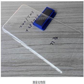 宁波进口3D曲面玻璃检测厂