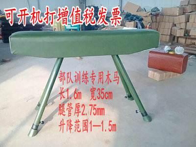 杭州体育训练器材