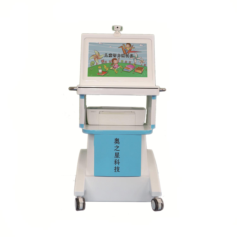 北京儿童智力测试仪规格