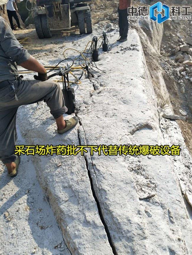 潍坊取代放炮开采岩石劈裂机电话