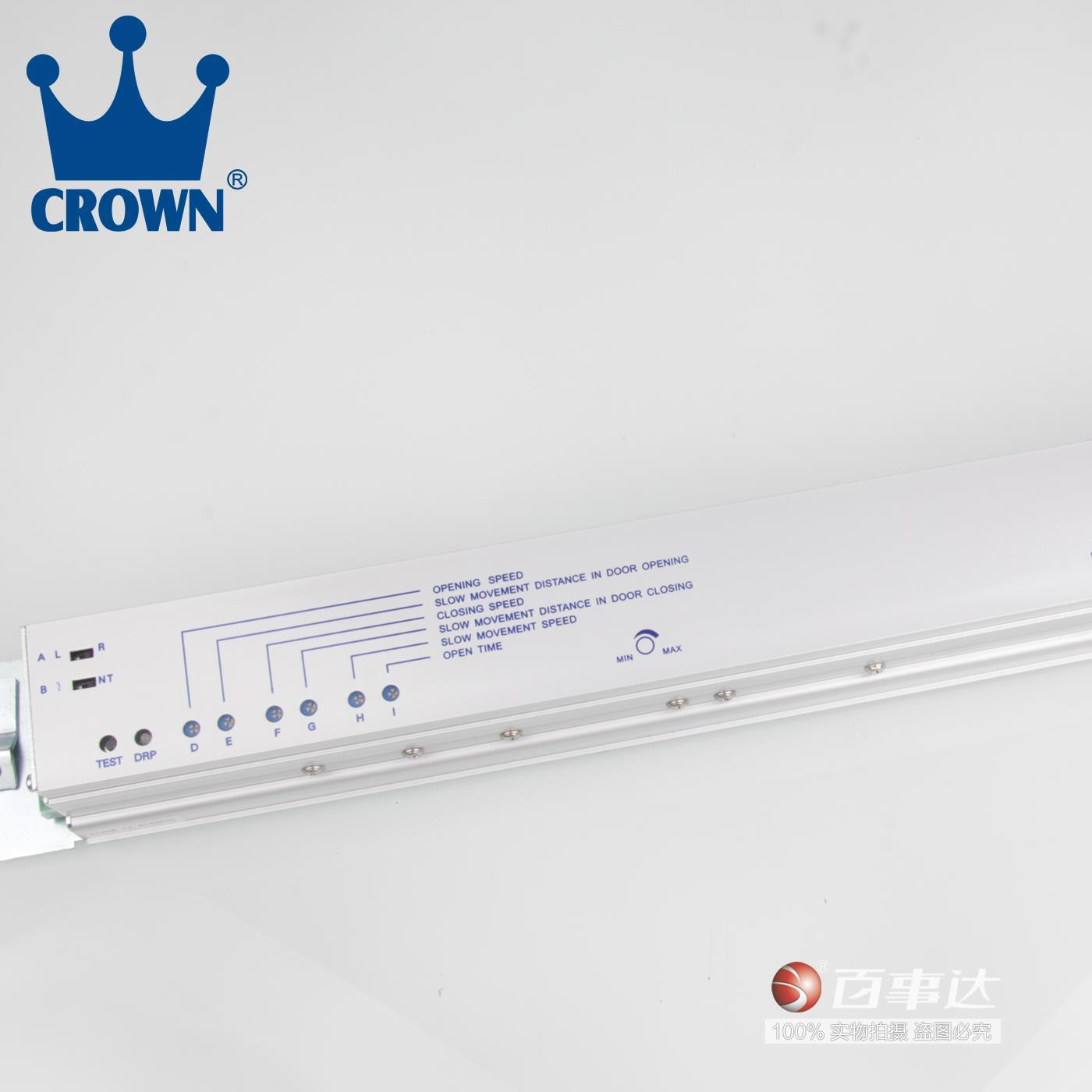 武汉皇冠原装自动门HG-118T报价