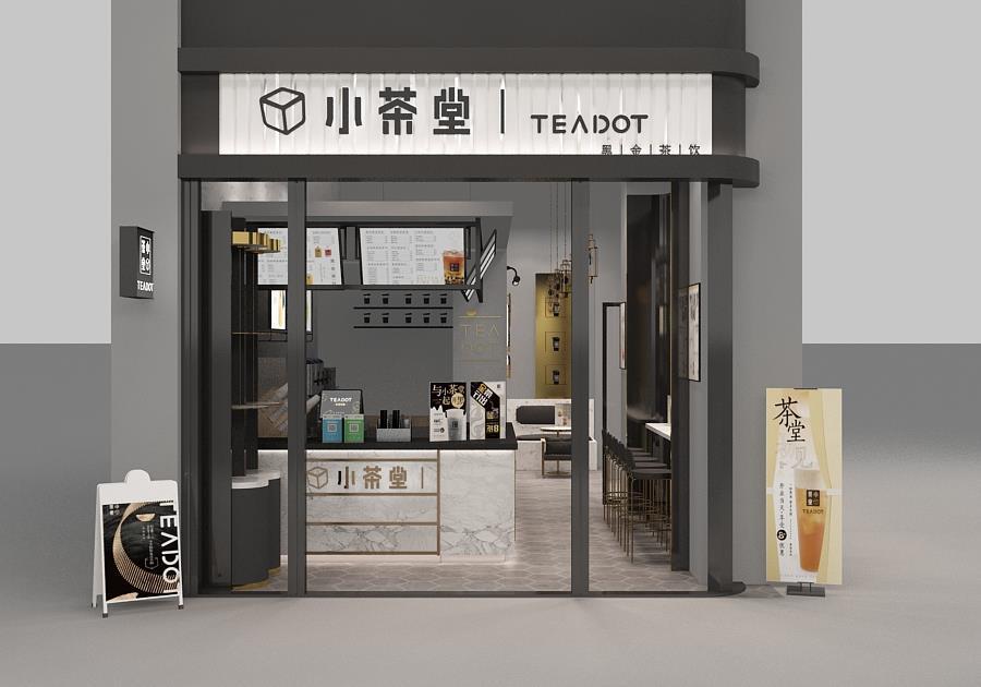50平米南宁店面商铺装修