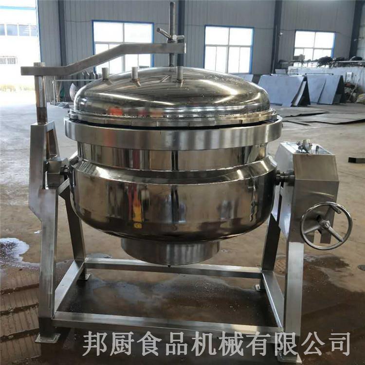 供应高温高压蒸煮锅加工