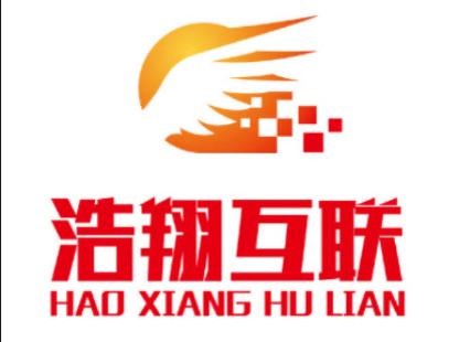 洛陽浩翔互創網絡科技有限公司