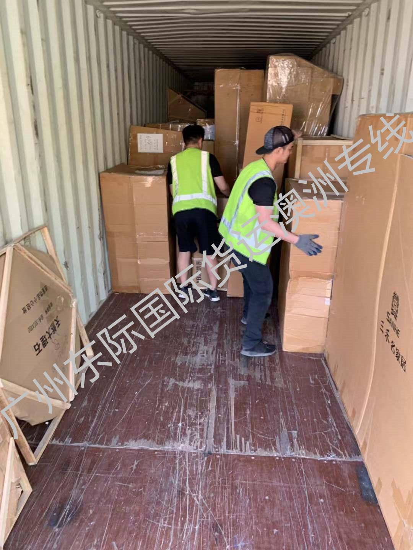 广东到至澳洲海运出口公司
