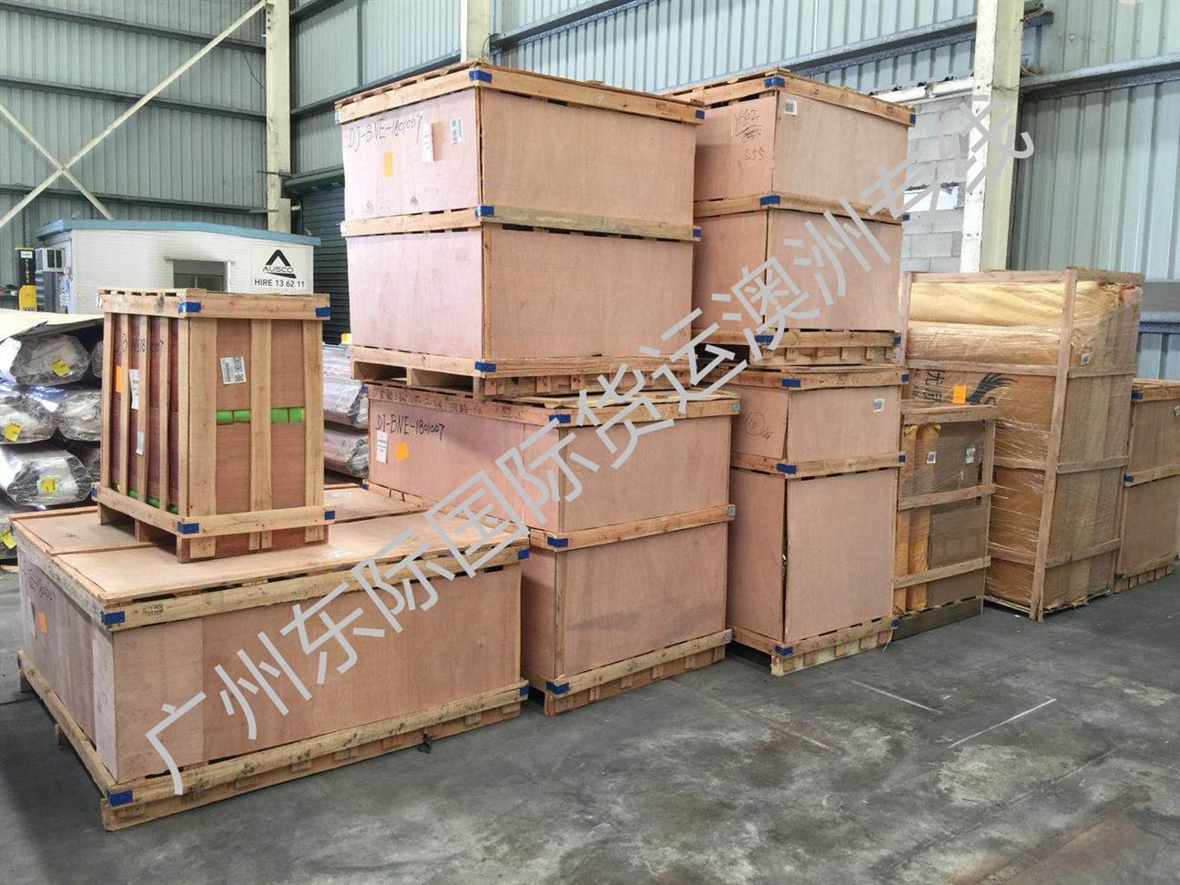 惠州至澳大利亚海运出口物流公司
