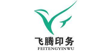北京不干膠標簽印刷廠家
