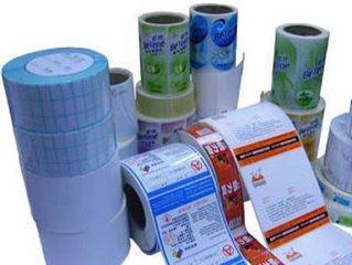 天津彩色書刊印刷廠 彩印包裝公司