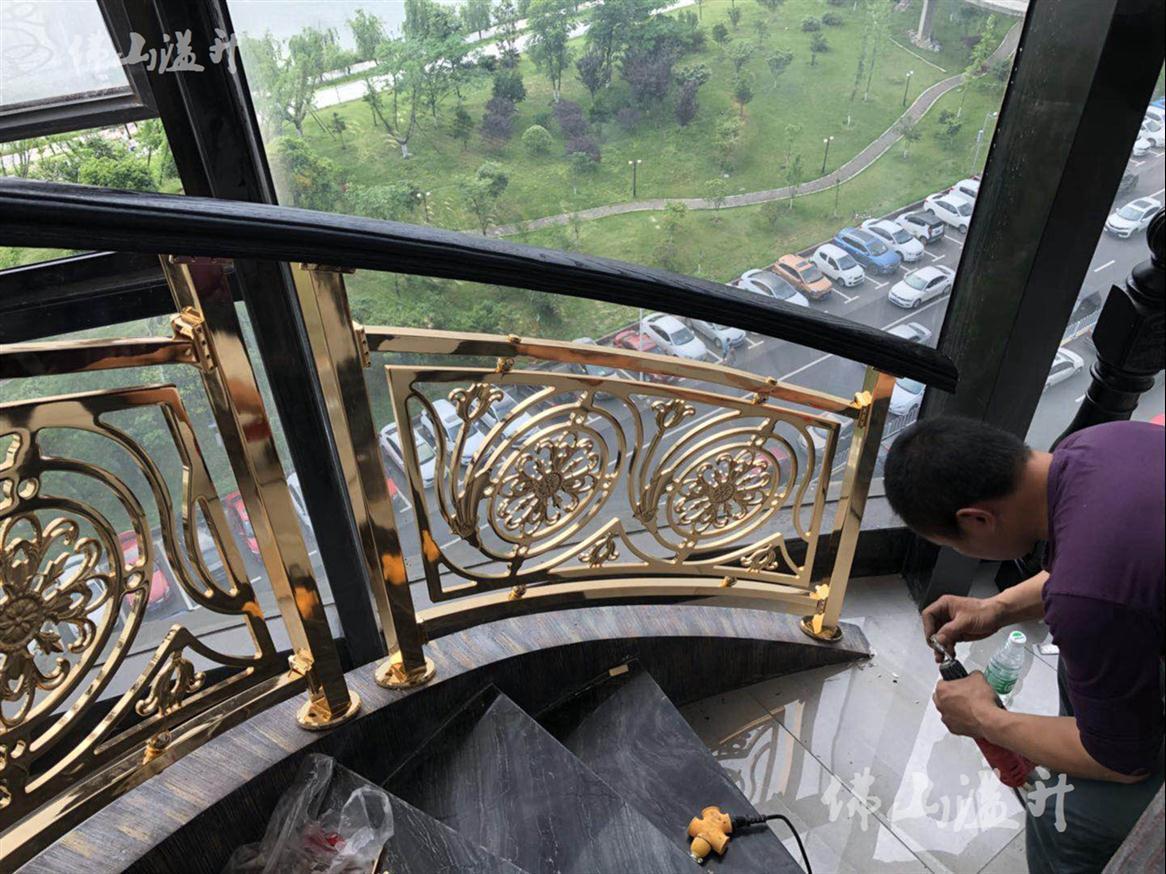 成都镀金铝艺楼梯扶手价格