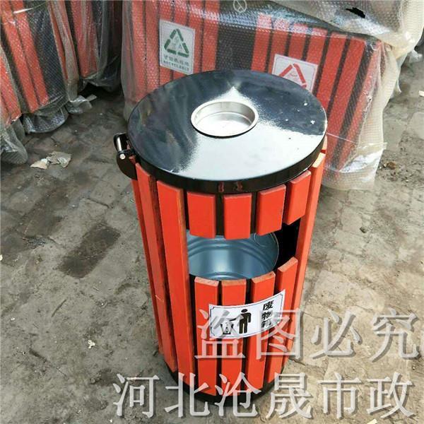 长治铁皮垃圾桶果皮箱