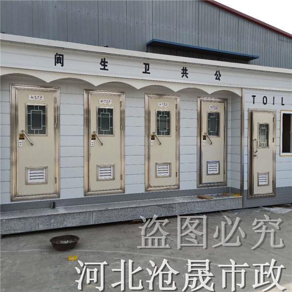 衡水移动厕所销售价格