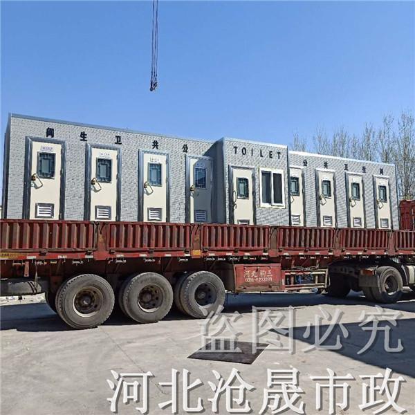 秦皇岛移动厕所生产商