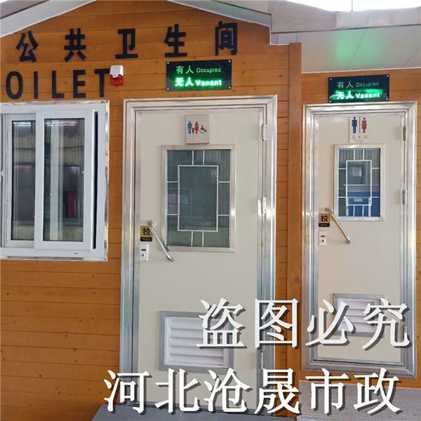张家口移动厕所批发