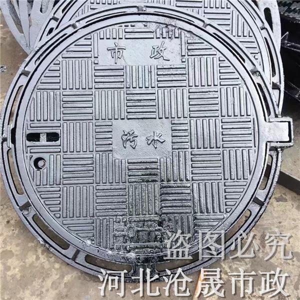 秦皇岛井盖生产