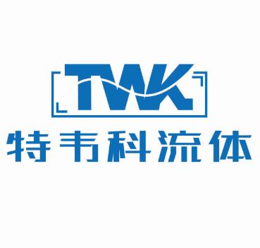 南京特韋科流體科技有限公司