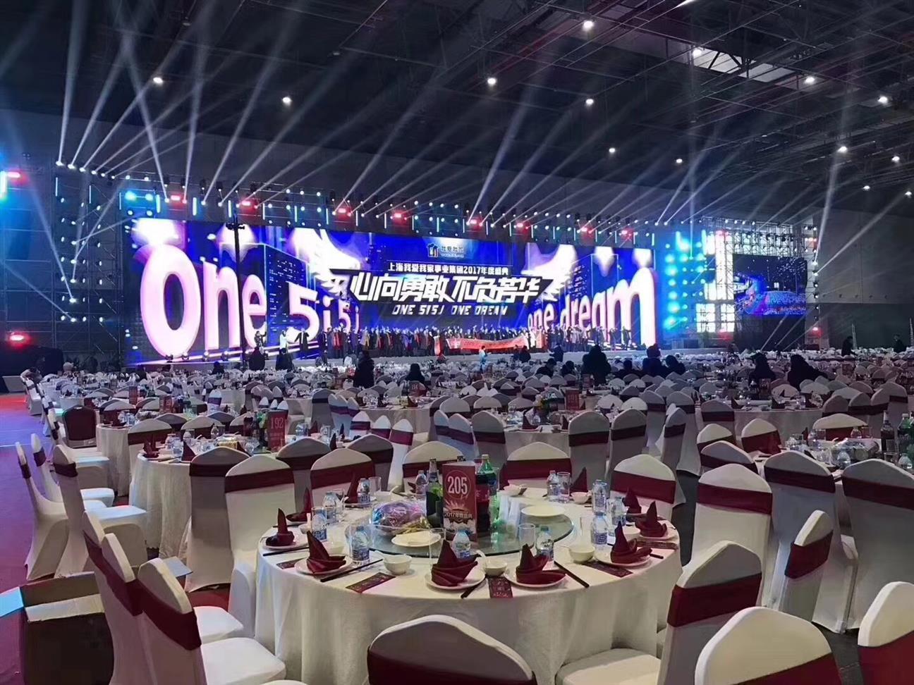 深圳开业庆典舞台搭建公司