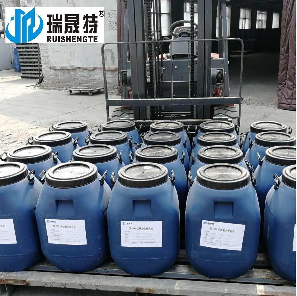 鞍山丙烯酸酯共聚乳液生产