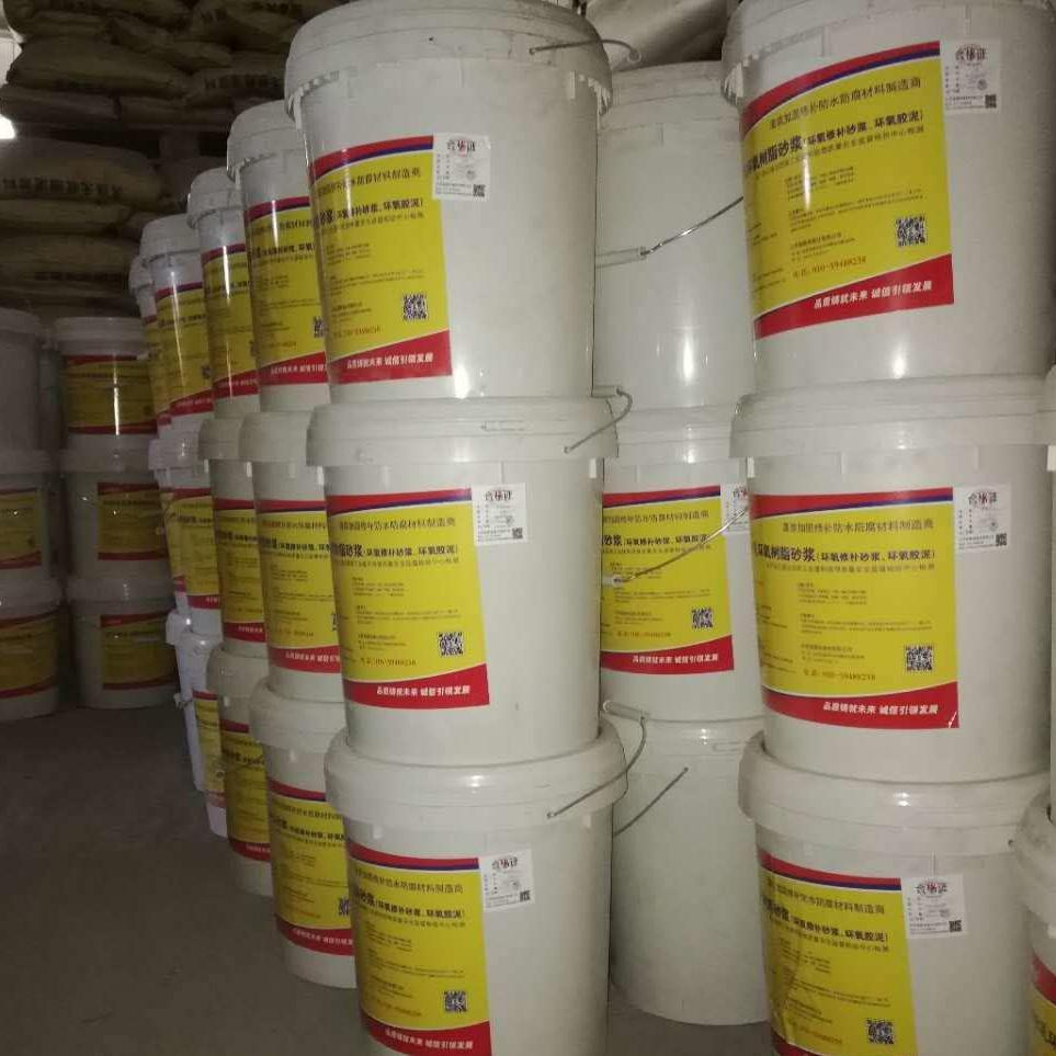 成都供应高强修补型聚合物乳液砂浆