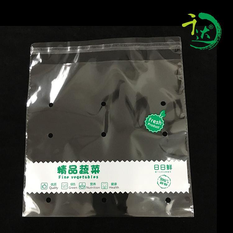 北京胶袋促销