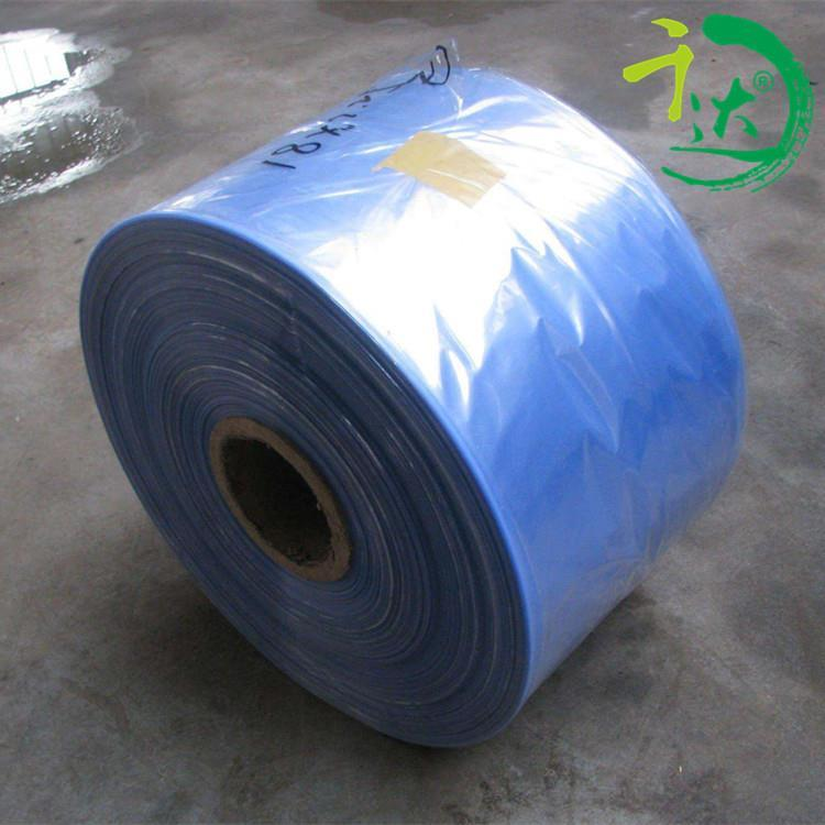 东莞PVC热缩袋出售