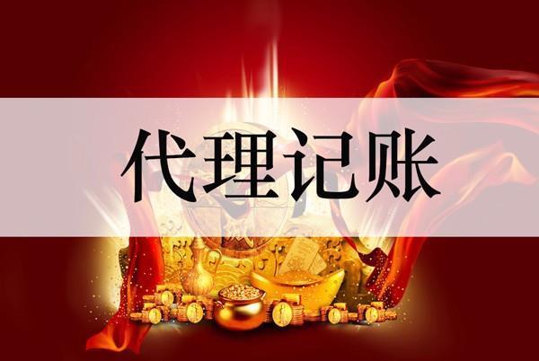 深圳大學生創業補貼找百邦