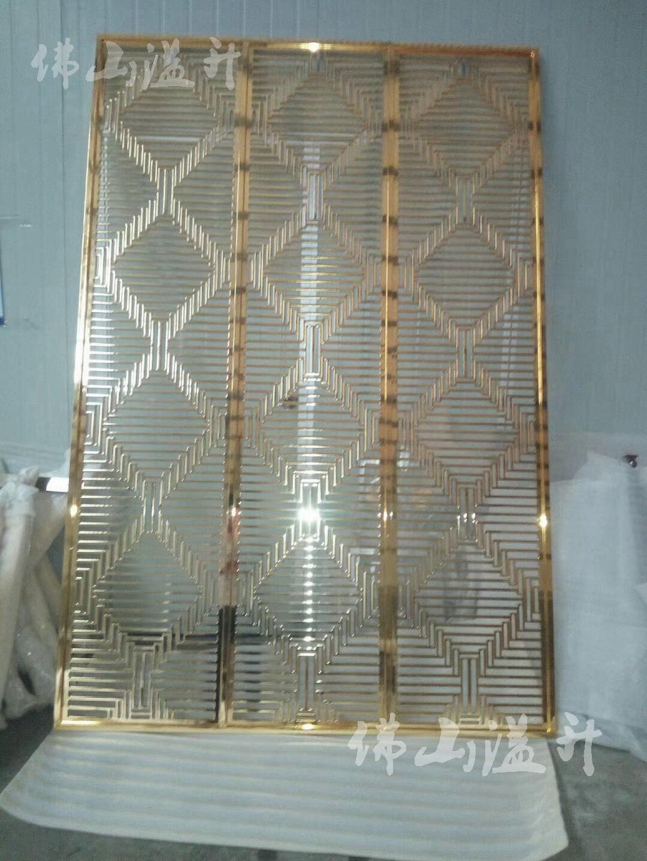 南阳铝板雕花隔断