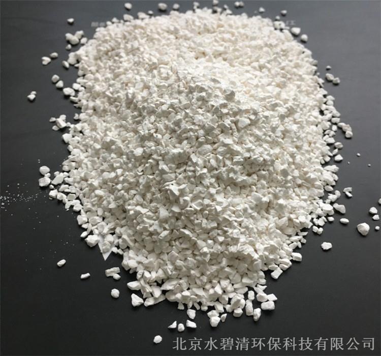 唐山砂石洗沙厂聚丙烯酰胺助凝剂电话