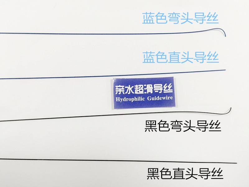 青岛专业从事亲水超滑导丝