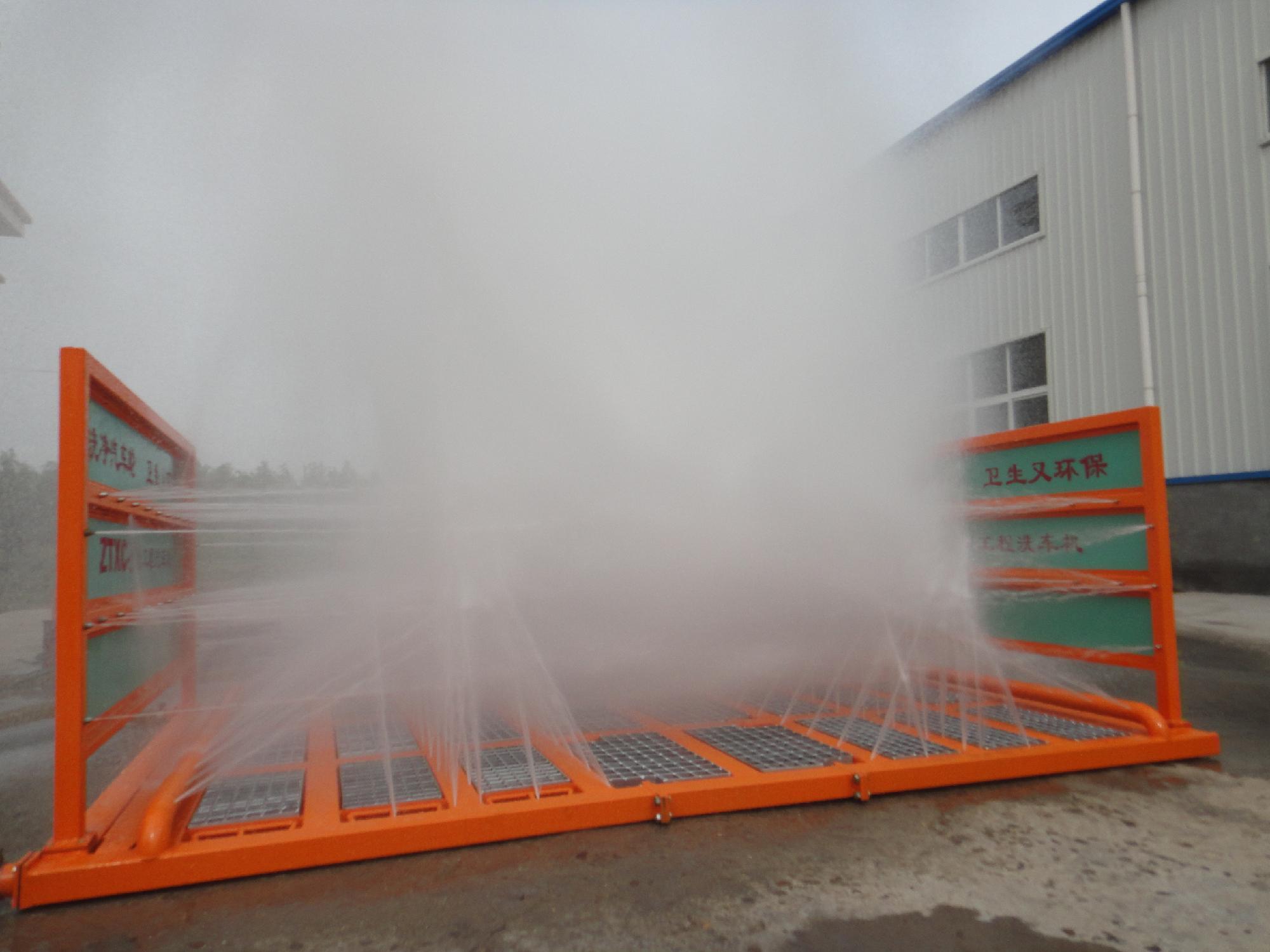襄樊洗车台厂家