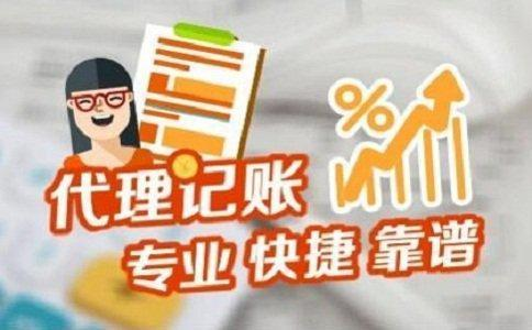 深圳公司法人變更的形式有哪些
