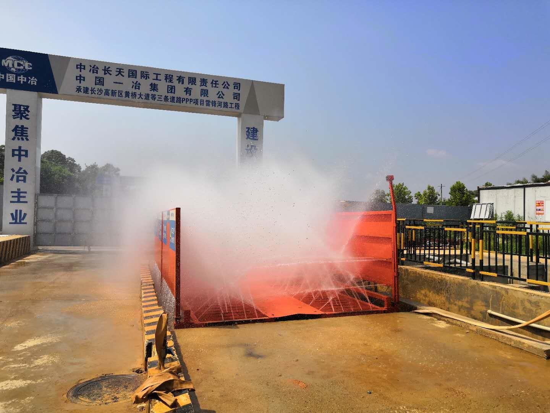 亳州建筑工地洗轮机定制
