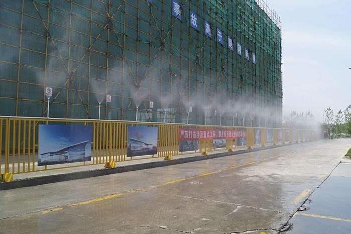 洪湖工地围挡喷淋系统生产厂家