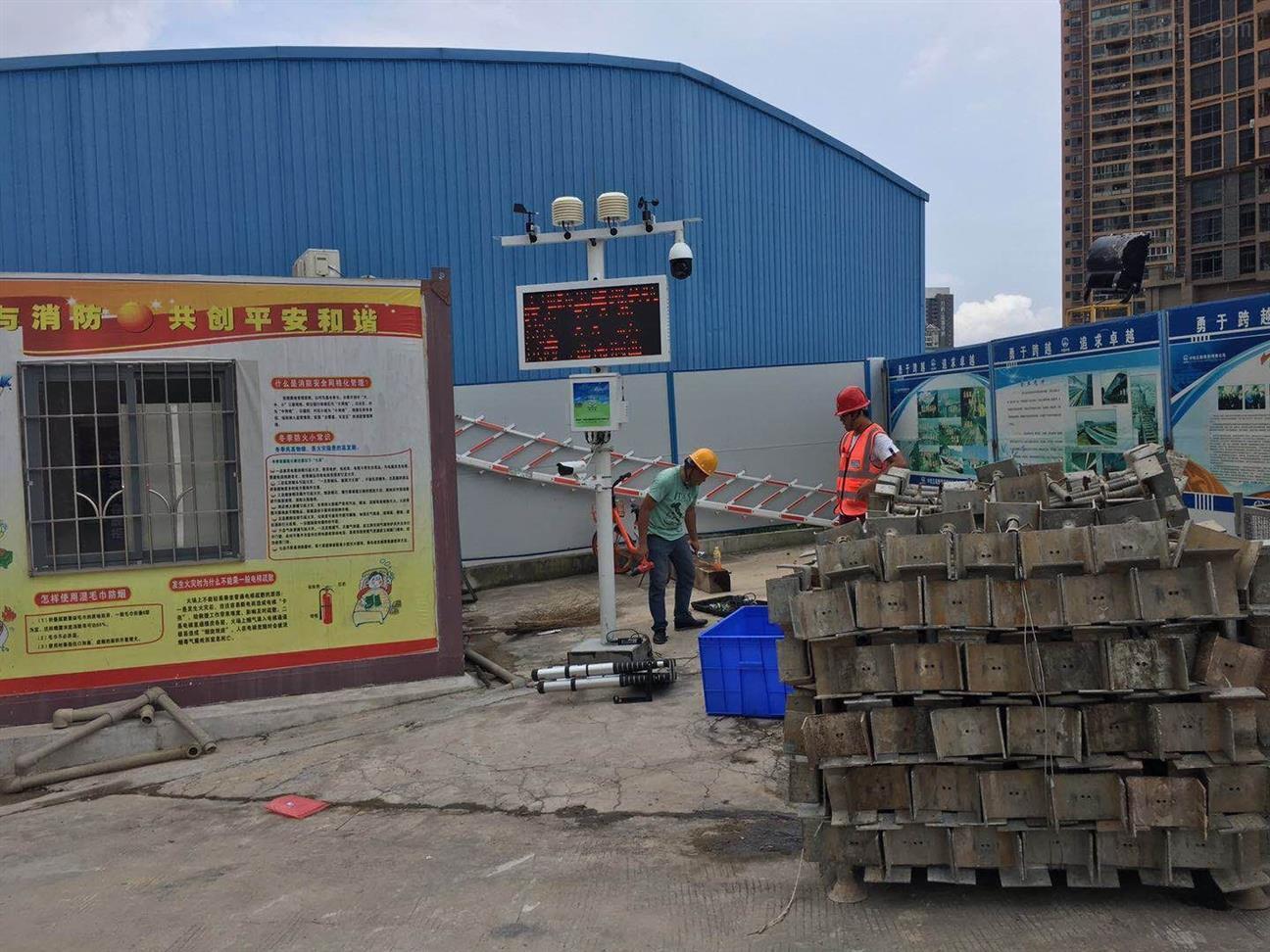 南京工地扬尘监控系统厂家