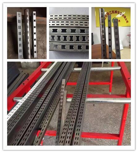 天津仓储货架自动冲孔机公司