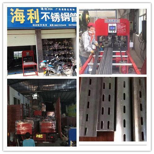 重庆货架液压冲孔机厂
