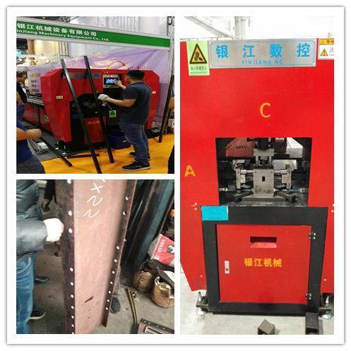 西藏液压全钢爬架冲孔机公司