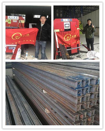 西藏爬架冲床加工厂
