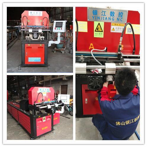 北京不锈钢全自动冲孔机生产
