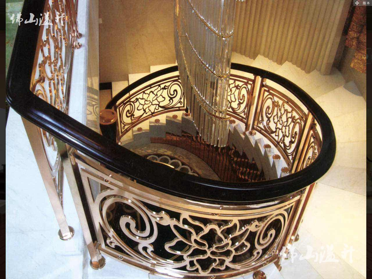 合肥铜板楼梯铝板楼梯扶手护栏