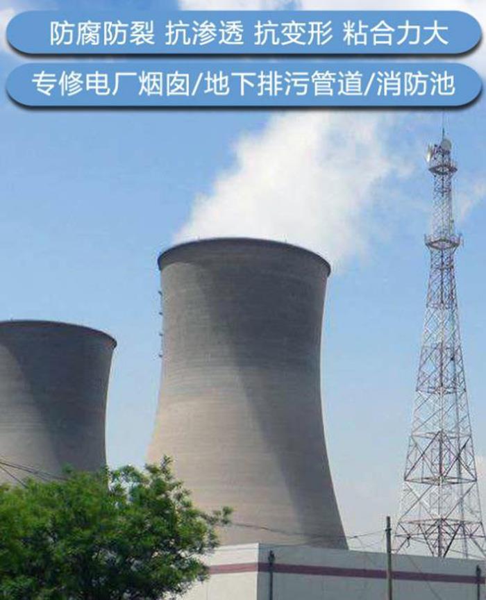 忻州丙烯酸乳液防腐砂浆生产厂家