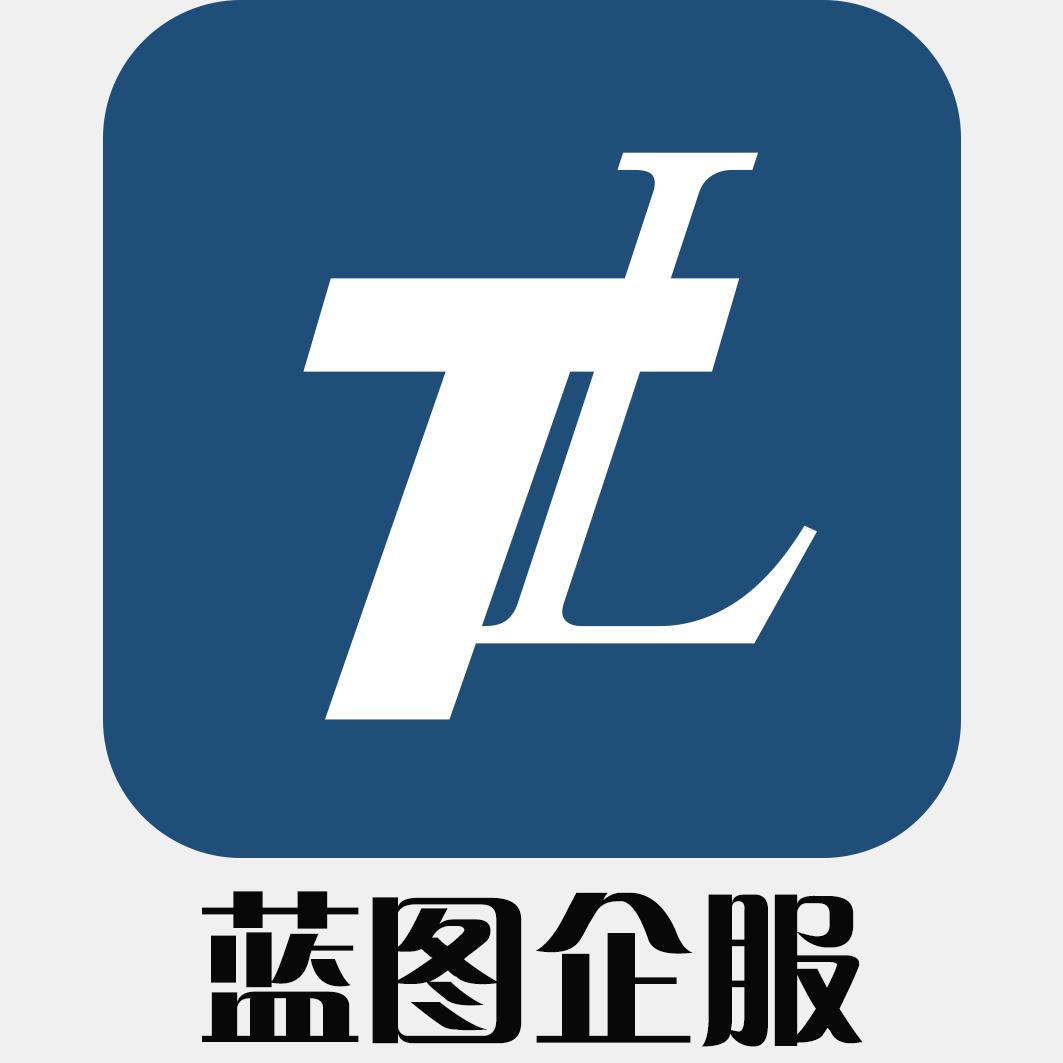 北京藍圖萬象企業管理有限公司