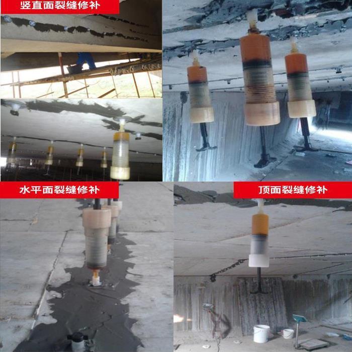天水环氧树脂灌缝胶生产厂家