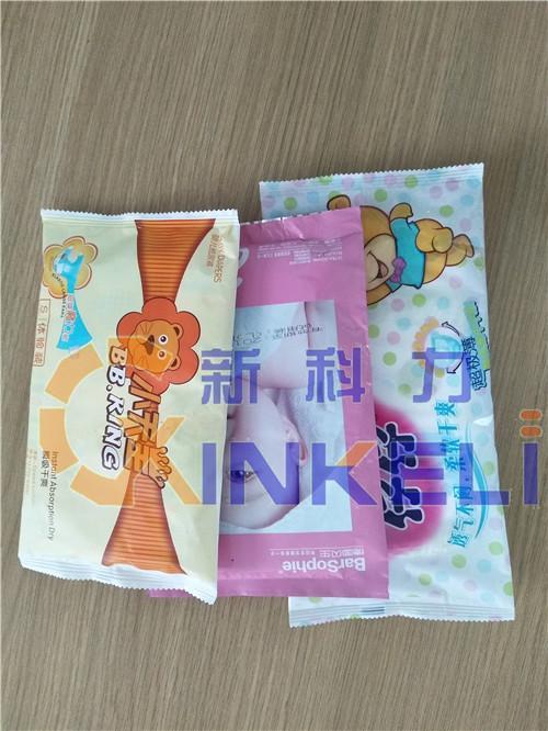 上海优质试用装纸尿裤包装机