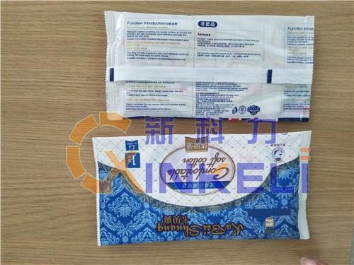南京试用装纸尿裤包装机价格