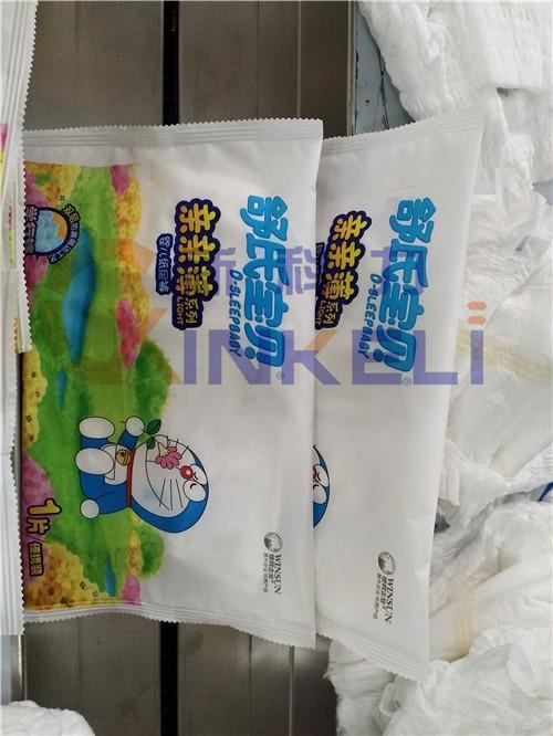 东莞特价试用装纸尿裤包装机
