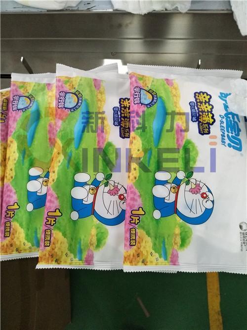武汉优质试用装纸尿裤包装机