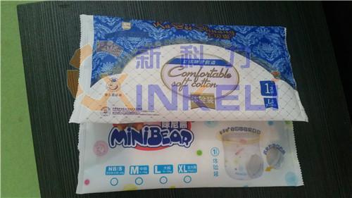 南京自动试用装纸尿裤包装机