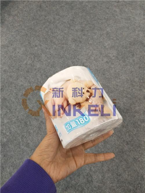 南昌现货卷纸包装机