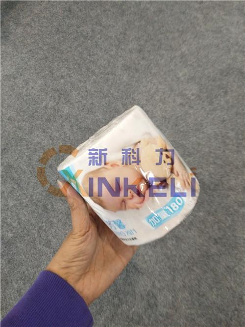 吉林卷纸包装机厂家