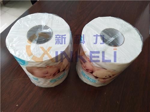 菏泽卷纸包装机促销
